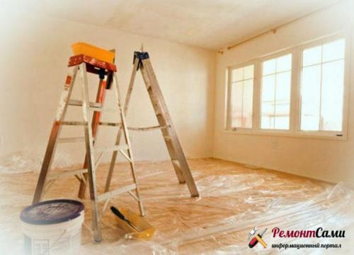 Как лучше сделать ремонт в комнате. Готовим комнату к ремонту
